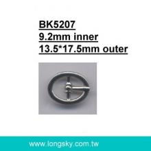 Small Metal Buckle for Coats (#BK5207-9.2mm)