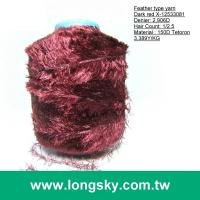 (X-125) Dark red color long hair feathers knitting yarn for garment decoration