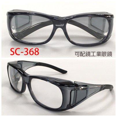 SC-368-6.jpg
