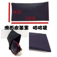 Sunglasses bag- haha bag for sunglasses