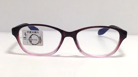 Reading Glasses-RB3074 With Flexible And Light Frame-Blue Blocking lens